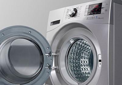 امکانات دیگر ماشین لباسشویی