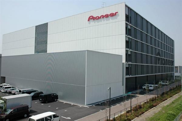 شرکت بزرگ پایونیر
