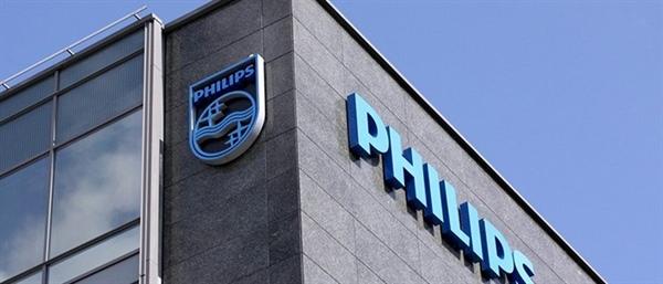 از گذشته تا امروز؛ تاریخچه شرکت فیلیپس